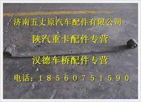 陕汽德龙奥龙前钢板簧弹簧第一片