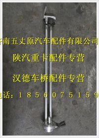 陕汽德龙奥龙油量感应器