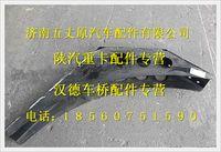 陕汽德龙奥龙右平台前支架