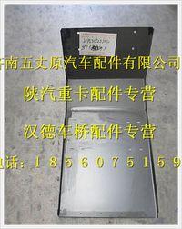 陕汽德龙奥龙右翼子板(与左件对称)