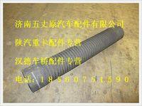 陕汽德龙空气软管