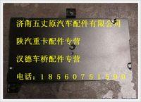 陕汽德龙控制器(CBCU)