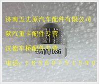 陕汽德龙美制焊接接头