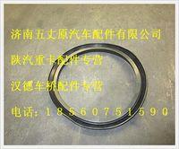 陕汽德龙型环