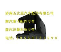 陕汽德龙F2000减震器支架总成