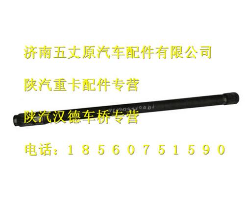 陕汽汉德车桥半轴/199012340024