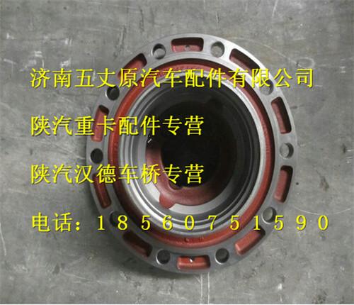 陕汽汉德车桥前轮毂【汉德】/199112410009
