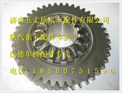 陕汽汉德469桥主动圆柱齿轮/HD469-2502021