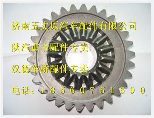 陕汽汉德MAN桥主动圆柱齿轮/81.35610.0049