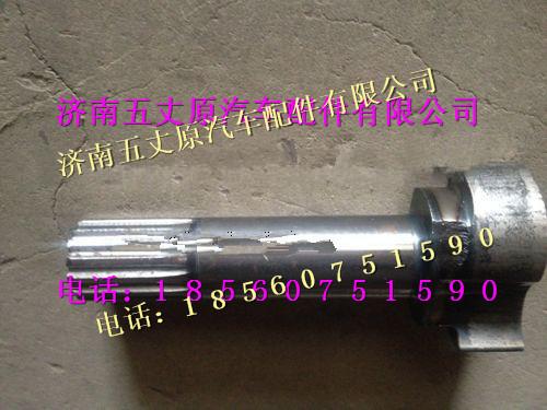 陕汽德龙5.5吨制动凸轮轴/DZ90009440003