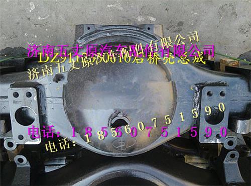 DZ9112330186