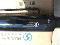 陕汽德龙X3000举升油缸DZ97259820101DZ97259820102/DZ97259820103