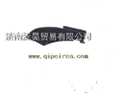 雷火电竞亚洲雷火官网HOWOA7低地板翼子板后段(短)/WG1661231009 /1008