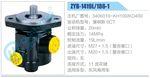 转向液压油泵总成/转向泵总成/助力泵总成