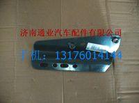 重汽豪沃T5G踏板框右后支架 /752W42993-0555