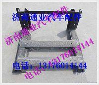 陕汽德龙M3000蓄电池箱体支架