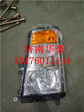 LG9704720002