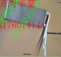 福田戴姆勒欧曼GTL ETX 2280暖风机芯体总成冷凝器总成