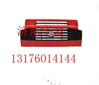 中国重汽豪沃HOWO10款A7T7H驾驶室散热器面罩前面板
