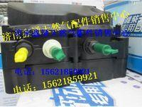 潍柴国四尿素泵总成612640130088