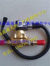 潍柴LNG天然气发动机电磁切断阀