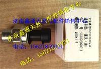 重汽电喷豪沃机油压力传感器VG1092090311