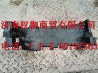 重汽斯太尔D7B右下脚踏板护罩WG1682240708WG1682240708
