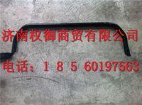 重汽新斯太尔稳定杆WG1684437023WG1684437023