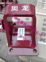 陕汽奥龙烤漆钢板座DZ9114520223DZ9114520224