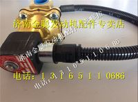 潍柴天然气低压电磁阀612600190336