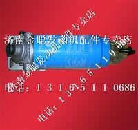 潍柴发动机除水放心滤总成612600081293