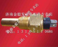 潍柴发动机传感器612600090087