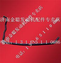 潍柴发动机带纤维夹层橡胶软管 61260013037