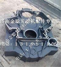 潍柴发动机飞轮壳 612600010122