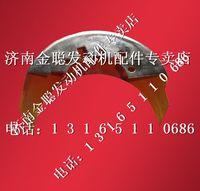 潍柴发动机空压机    610800130067