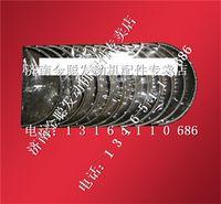 潍柴发动机连杆轴瓦612600030033