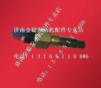 潍柴发动机水温表传感器614090067