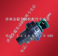 潍柴发动机水温表传感器 614090067