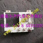 重汽豪沃T5G中央电气接线盒总成812W25444-6074