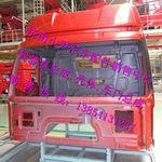 解放J6高顶驾驶室壳子一汽解放J6驾驶室配件
