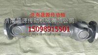 DZ9112315089陕汽德龙中间传动轴及万向节总成DZ9112315089
