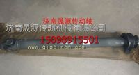 205010-Q458解放新大威牵引车传动轴总成2205010-Q458