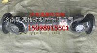 W2201010F03A解放新大威自卸车后桥传动轴W2201010F03A