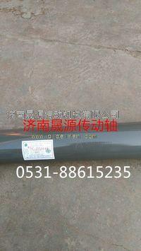 重汽豪沃金王子传动轴AZ9320312085