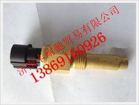 潍柴WP12天然气发动机水温传感器 612600090693/612600090693