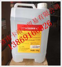 重汽SCR发动机专用尿素溶液 /WG1034120077+001