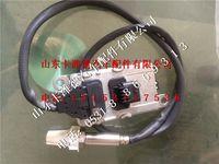 重汽NOX氮氧化物传感器