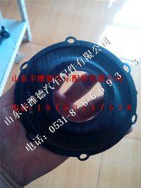 重汽天然气发动机燃气混合器膜片