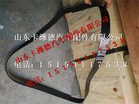 中国重汽曼MC11发动机多楔带
