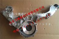 中国重汽曼MC11发动机分配壳
